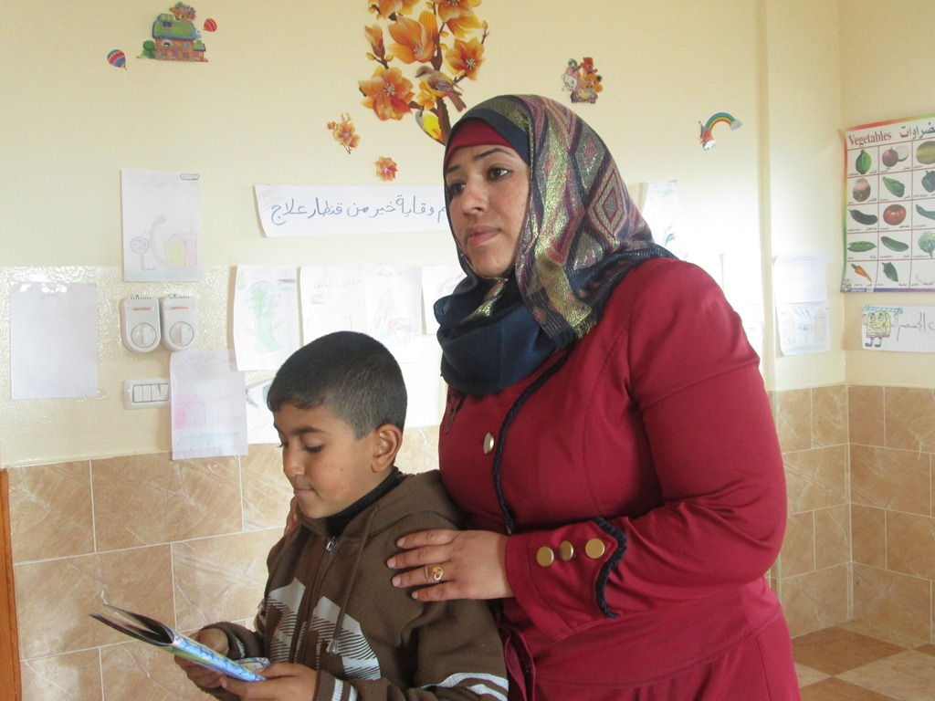 Medina Palestine enfant classe